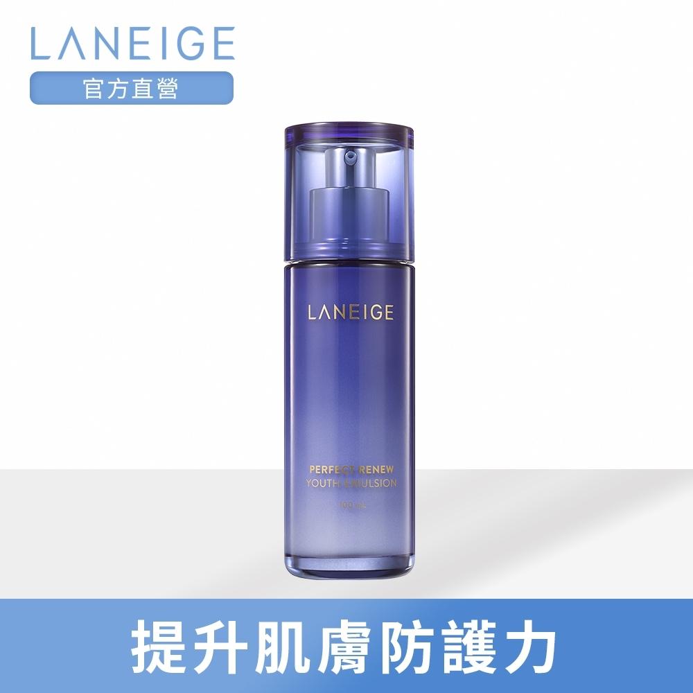LANEIGE蘭芝 完美新生導入液100ml