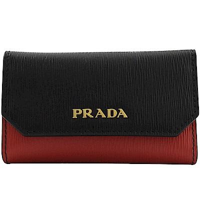 PRADA金屬LOGO水波紋雙色鑰匙包(黑/紅)