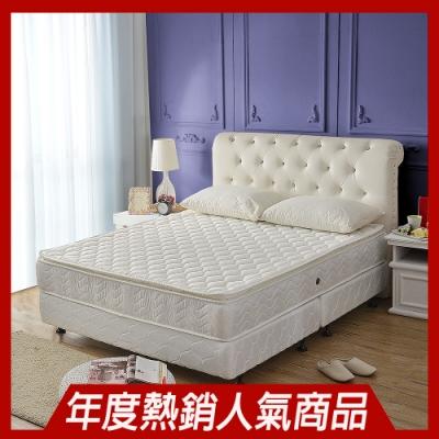 雙人加大6尺 真三線+3M防潑水+乳膠抗菌+蜂巢式獨立筒床墊-正反可睡