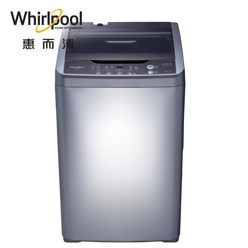 Whirlpool惠而浦 7KG 定頻直立式洗衣機 WM07GN