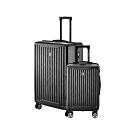 BENTLEY 28吋+20吋 都會輕旅系列 PC+ABS 合金拉桿行李箱 二件組-黑