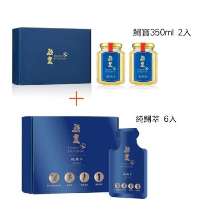 鱘寶350ml+純鱘萃 鱘龍魚 魚精 骨膠 原凍 口服 膠原蛋白 優惠組