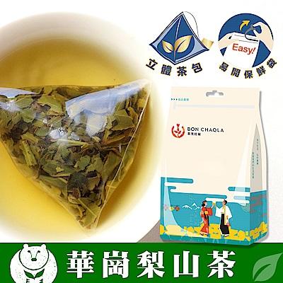 台灣茶人 華崗梨山茶3角立體茶包(15包入)