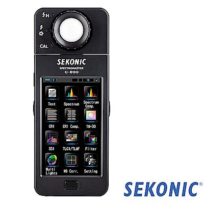 SEKONIC C-800 SpectroMaster 數位色溫表 光譜儀 (公司貨)