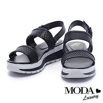 涼鞋 MODA Luxury 運動風撞色沖孔牛皮厚底涼鞋-黑