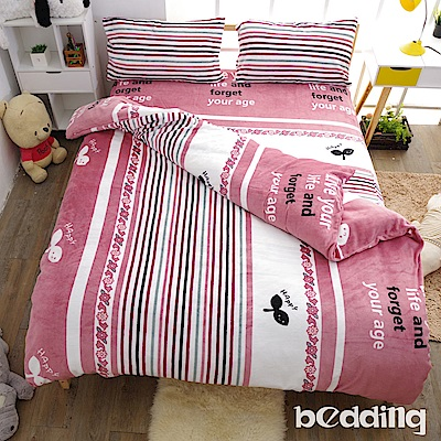 BEDDING-法蘭絨床包鋪棉款-雙人床包被套四件組-漫步時光-粉