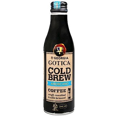 Coca Cola 喬治亞冰滴咖啡-美式咖啡(265ml)