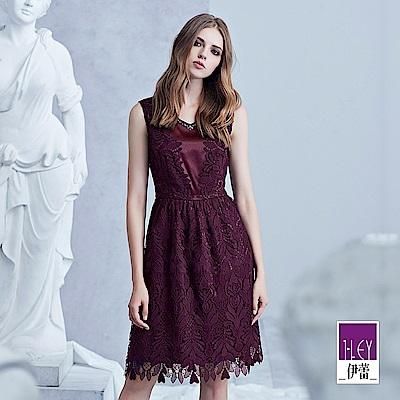 ILEY伊蕾 縷空雕花蕾絲背心洋裝(紫)