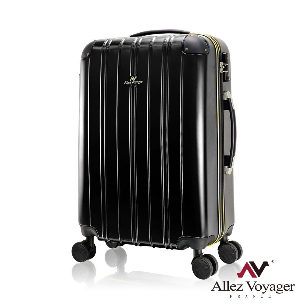 奧莉薇閣 20吋行李箱 PC硬殼旅行箱 登機箱 尊藏典爵系列