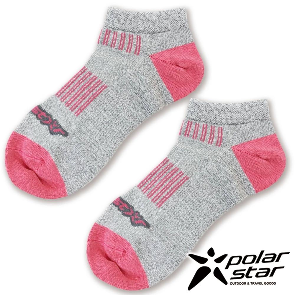 PolarStar 中性排汗踝襪『桃粉紅』(2入) P17520