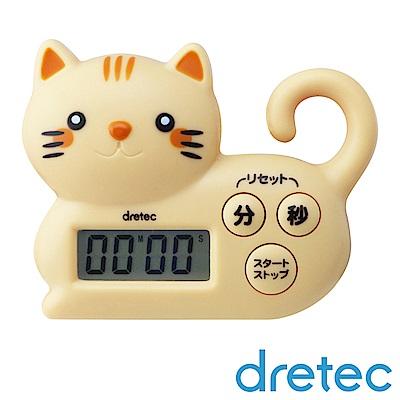 dretec 小貓咪造型計時器-咖啡