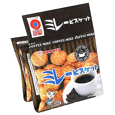 野村煎豆 4連美樂圓餅[咖啡風味] (120g)