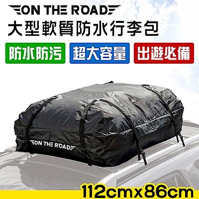 【ON THE ROAD】頂級車頂防水軟質行李包