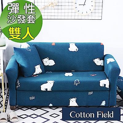 棉花田【歐菲】印花雙人彈性沙發套-小白熊