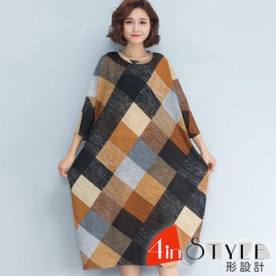圓領混色拼接格紋寬鬆洋裝 (共二色)-4inSTYLE形設計
