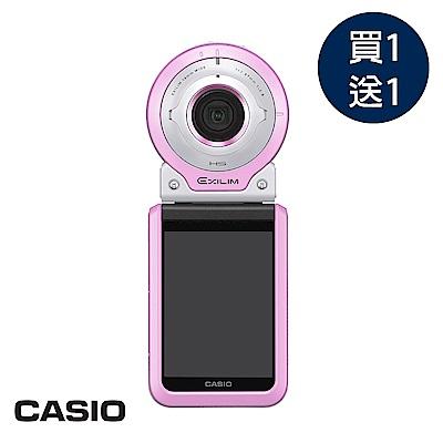 CASIO EX-FR100L 美肌運動防水相機 單機 (公司貨)