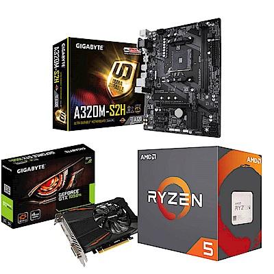 AMD Ryzen5 1600+技嘉A320M-S2H+技嘉GTX1050Ti 超值組