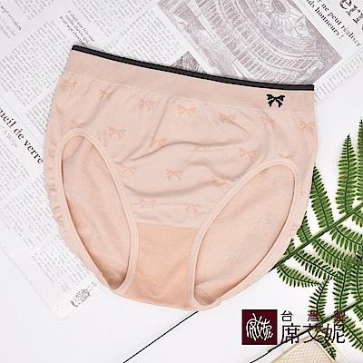 席艾妮SHIANEY 台灣製造(膚色)超彈力中腰內褲 馬卡龍色系款
