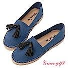 Grace gift X Wei-聯名異材質流蘇素面麻編鞋 牛仔