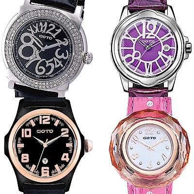 GOTO 潮流時尚腕錶-多款任選 $799