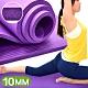加厚10MM瑜珈墊(送束帶) product thumbnail 1
