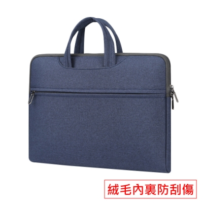 Macbook 13吋 隱藏式手提袋電腦包/筆電包/平板收納手拿包