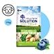 SOLUTION耐吉斯-維根成犬素食配方 6.6lbs(3kg) 兩包組 product thumbnail 1