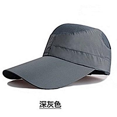 Midailuo韓帽檐加長透氣防曬帽遮陽帽154130(全素色無logo)