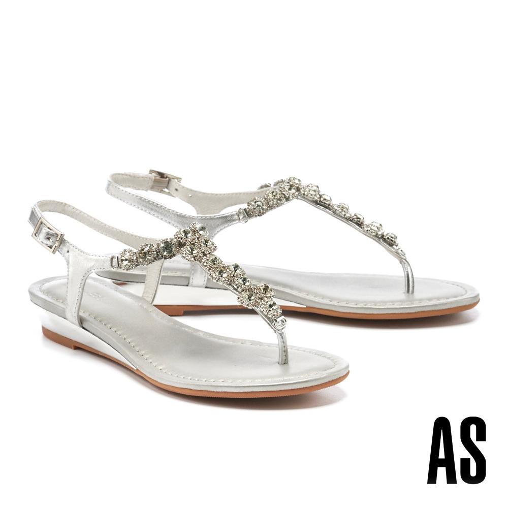 涼鞋 AS 奢華時尚晶鑽全真皮楔型夾腳涼鞋-銀