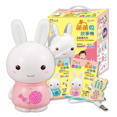 【 小牛津】萌萌兔故事機 (2色任選)