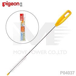【任選】日本《Pigeon 貝親》吸管專用刷