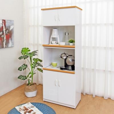 Bernice-2.2尺四門二拉盤防水塑鋼電器櫃/收納餐櫃(白色)-66x43x180cm