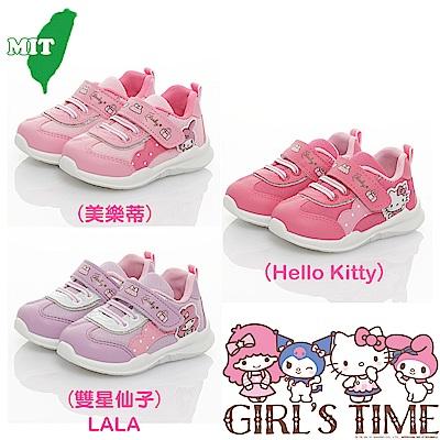 Sanrio三麗鷗童鞋 透氣輕量減壓抗菌防臭休閒運動鞋-共3款