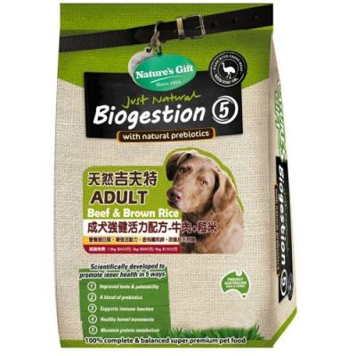 澳洲Nature′s Gift天然吉夫特成犬強健活力配方-牛肉+糙米 3kg (兩包組)