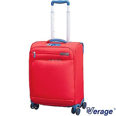 Verage ~維麗杰 20吋輕量經典系列登機箱 (紅)