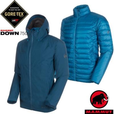 長毛象 兩件式連帽頂級防水透氣耐磨風雨衣+750FP羽絨外套_水鴨藍/藍寶石