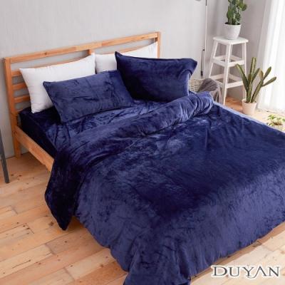 DUYAN 竹漾-100%法蘭絨-雙人加大床包兩用毯被四件組-尊爵藍