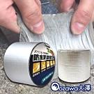 OZAWA 大澤 超強防水補漏耐高溫丁基膠帶10cm(2入)
