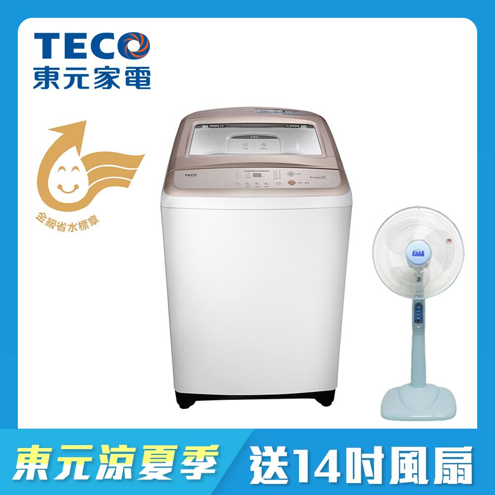 TECO東元 13KG 定頻直立式洗衣機 W1308UW