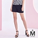 麥雪爾 MA裝飾鈕扣寬鬆短褲 product thumbnail 1