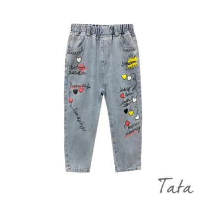 童裝 愛心字母印花牛仔褲 TATA KIDS