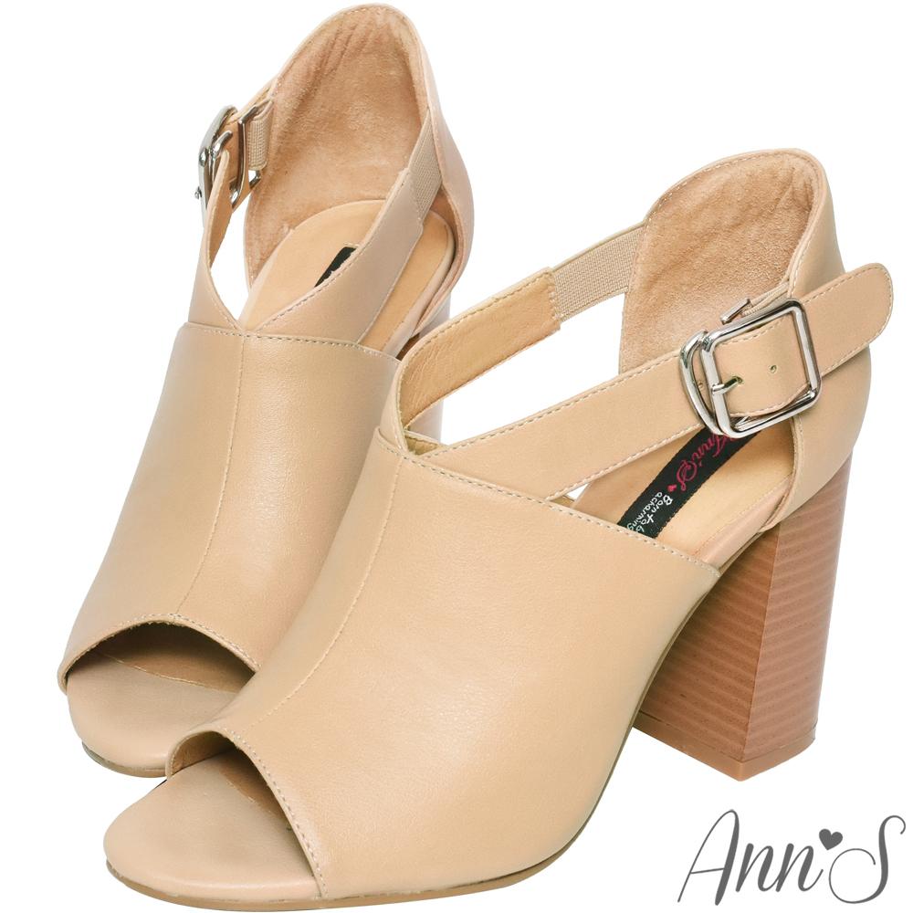 Ann'S打造激瘦體態-V口剪裁粗跟踝靴-杏(版型偏大)