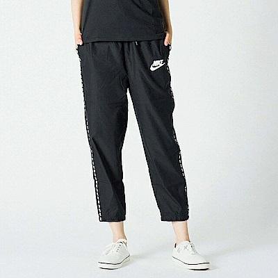 Nike 九分褲 NSW Av15 Pant 女款