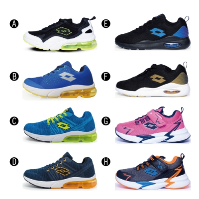 【時時樂限定53折】LOTTO 義大利 童鞋 氣墊跑鞋/避震跑鞋(8款任選)