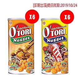 (即期品)歐特粒玉米餅組(90gx12