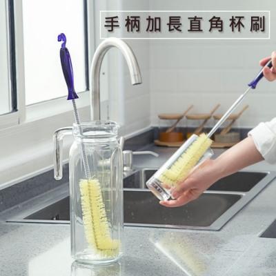 長柄直角洗杯刷