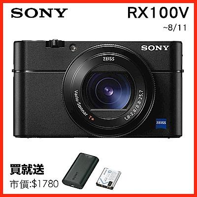 SONY DSC-RX100M5A (RX100V / VA) 輕巧數位相機(公司貨)