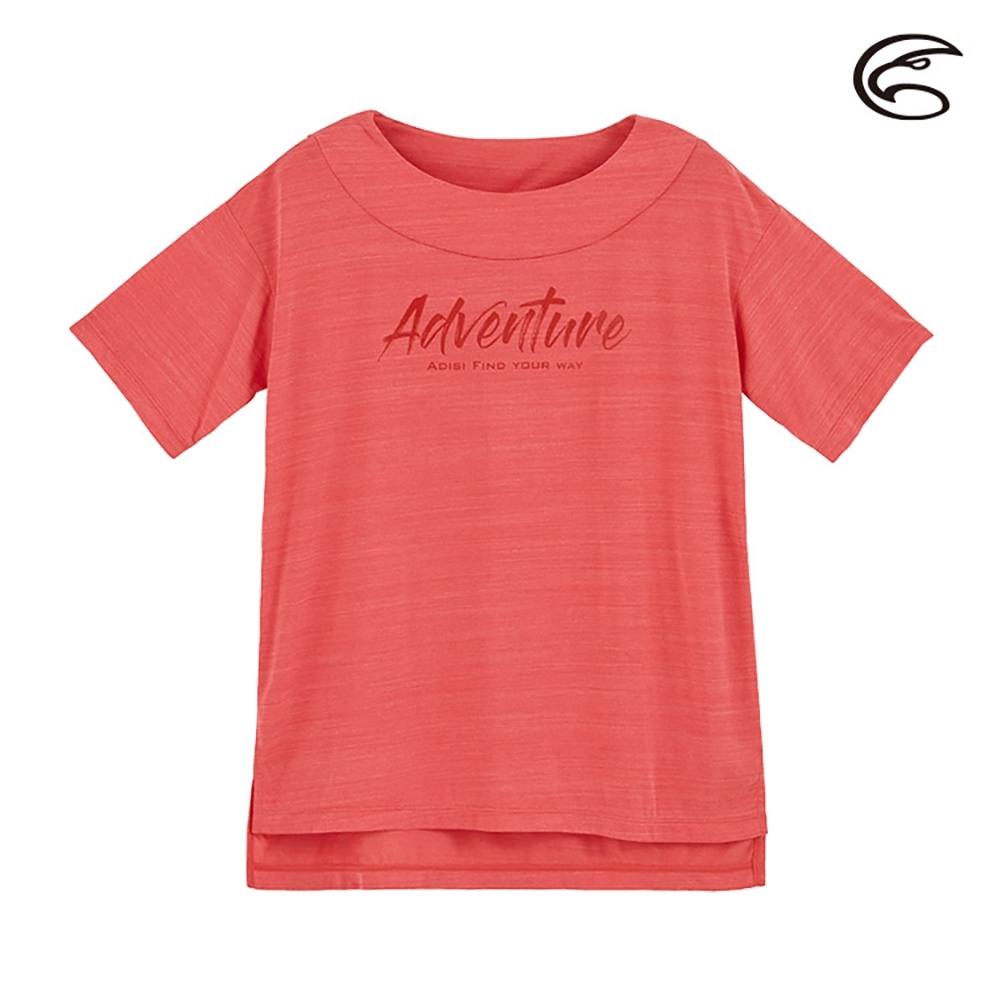 ADISI 女輕薄棉感一字領短袖排汗衣AL2011114 (S-2XL) 輕珊瑚