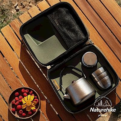Naturehike 野風戶外便攜純鈦一壺三杯茶具套組 附收納盒-急