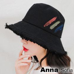 【滿額再75折】AnnaSofia 率性毛邊三彩繪 遮陽防曬漁夫帽盆帽(黑系)